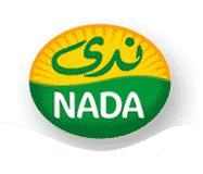 وظائف لحملة الثانوية بدوام جزئي في شركة العثمان للإنتاج والتصنيع الزراعي ندى 2189