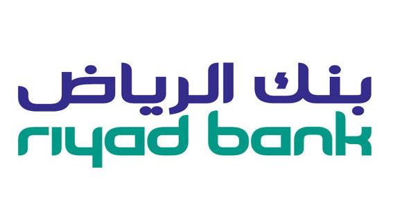 بنك الرياض: وظائف مالية شاغرة لحملة شهادة البكالوريوس 220