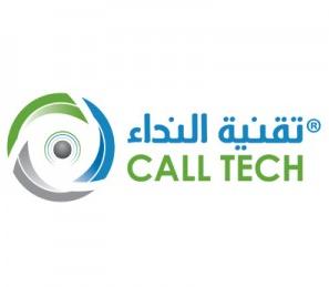 وظائف براتب 5000 للرجال والنساء في شركة تقنية النداء لتقنية المعلومات 2200
