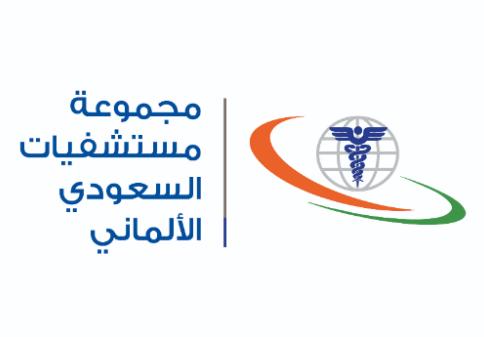 عسير - وظائف إدارية للرجال والنساء بداوم جزئي في مجموعة مستشفيات السعودي الألماني 2204