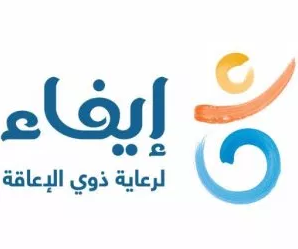 جمعية المعاقين إيفاء: وظائف صحية شاغرة للرجال والنساء 221