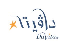 وظائف للرجال والنساء في شركة دافيتا السعودية في 10 مدن سعودية 22100