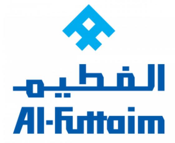 وظائف إدارية في شركة مجموعة الفطيم القابضة في الرياض 22114