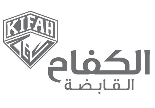 وظائف جديدة في شركة الكفاح القابضة في الرياض والدمام وحائل والقصيم 22125