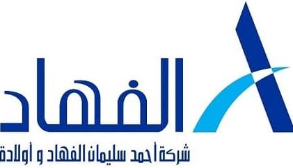 وظائف إدارية وفنية براتب 8400 في شركة أحمد سليمان الفهاد وأولاده 22131