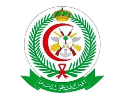 7 وظائف إدارية لحملة الثانوية وما فوق في الإدارة العامة للخدمات الطبية للقوات المسلحة 2222215