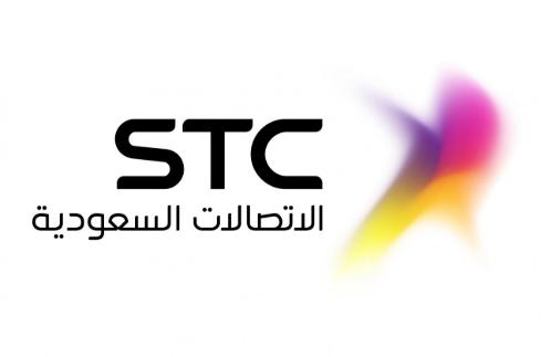 شركة الاتصالات السعودية: وظائف تقنية وإدارية شاغرة لحملة شهادة البكالوريوس والماجستير 223