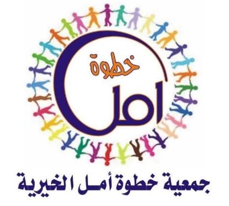 وظائف نسائية إدارية براتب 6000 في مركز خطوة أمل لرعاية الأطفال 2246