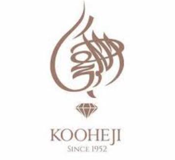 وظائف إدارية براتب 6500 في شركة مجوهرات الكوهجي المحدودة 2251