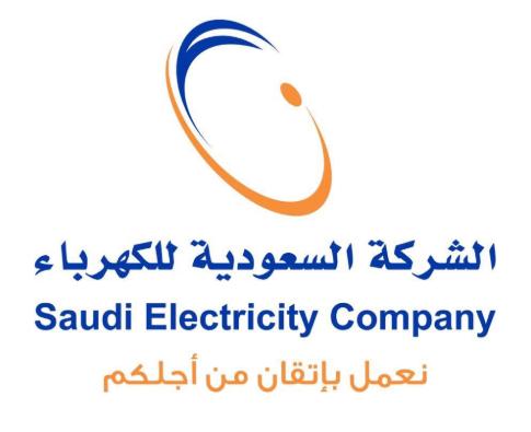وظائف إدارية جديدة للرجال والنساء في الشركة السعودية للكهرباء 2272