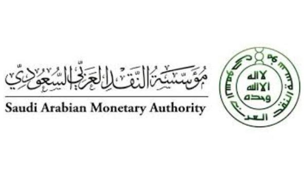 مؤسسة النقد العربي السعودي تعلن عن بدء التقديم في برنامج Secure 19 لعدة مسارات 2273