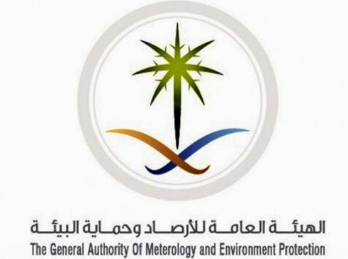 وظائف إدارية للرجال والنساء مشمولة بسلم رواتب الموظفين في الهيئة العامة للأرصاد 2275