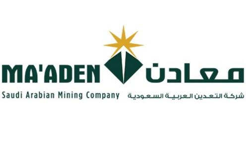 وظائف إدارية وفنية وهدنسية للرجال والنساء في شركة التعدين العربية السعودية 2276