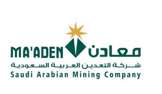 شركة التعدين العربية السعودية: وظائف إدارية شاغرة في مدينتين سعوديتين 228