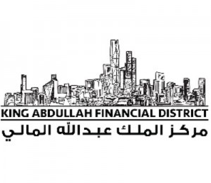 وظائف إدارية للرجال والنساء في مركز الملك عبد الله المالي 2280