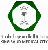 مدينة الملك سعود الطبية توفر وظائف إدارية في الرياض 2283