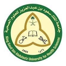 وظائف إدارية وتصميم للرجال والنساء جامعة الملك سعود للعلوم الصحية 2289