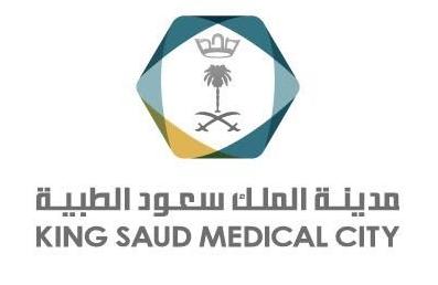 وظائف تقنية في مدينة الملك سعود الطبية 2300