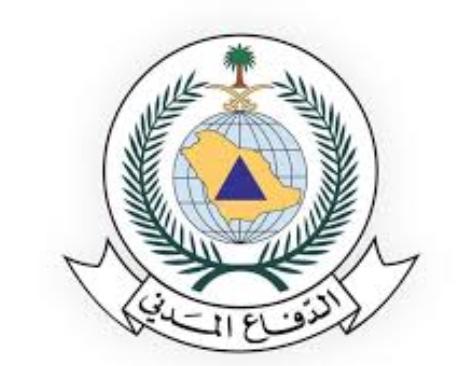 7 وظائف في المديرية العامة للدفاع المدني في عدة مدن 2308