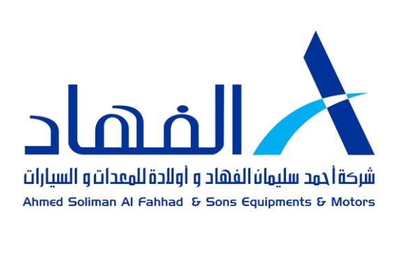وظائف إدارية براتب 7000 في شركة أحمد سليمان الفهاد وأولاده 23101