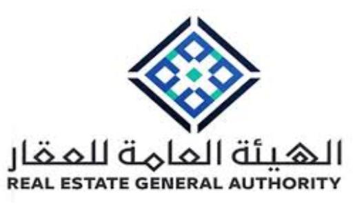 وظائف إدارية جديدة في الهيئة العامة للعقار في الرياض 23103