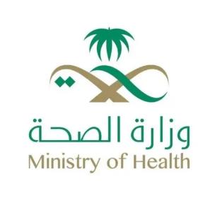 وظائف هندسية وتقنية للرجال والنساء في وزارة الصحة 23108