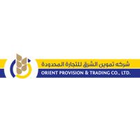20 وظيفة براتب 4500 وازيد في شركة تموين الشرق للتجارة المحدودة 2343