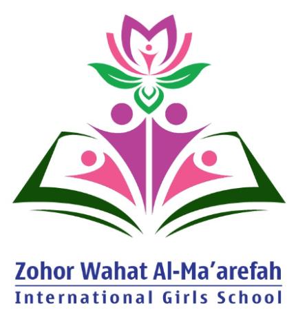 وظائف إدارية نسائية براتب 5000 بدوام جزئي في مدارس زهور واحة المعرفة 2351