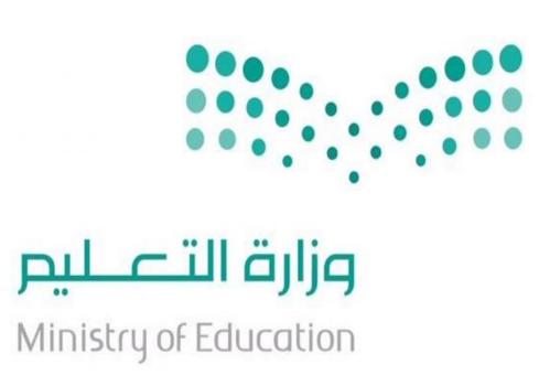 وزارة التعليم العالي: 105 وظيفة شاغرة للرجال والنساء الحاصلين على البكالوريوس 236