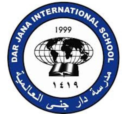وظائف نسائية في مدارس جنى العالمية في جدة 2368