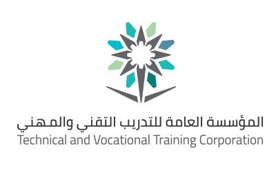 وظائف صحية شاغرة في المؤسسة العامة للتدريب التقني والمهني  237
