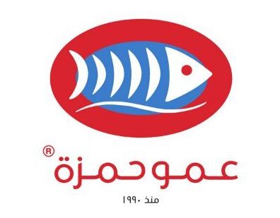 50 وظيفة بدوام جزئي مسائي للرجال والنساء في شركة مطاعم أسماك عمو حمزة 2373