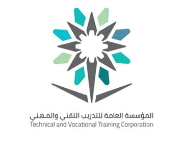 المؤسسة العامة للتدريب التقني والمهني تعلن عن برنامج التدريب المبتدئ بالتوظيف 2386