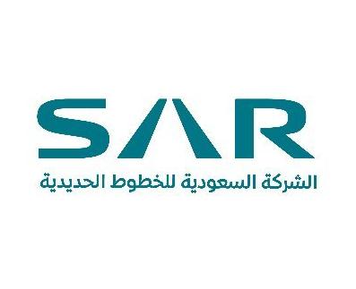 وظائف إدارية وهندسية في الشركة السعودية للخطوط الحديدية سار 2397