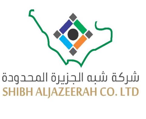 وظائف نسائية بصفة مدخل بيانات في مؤسسة شبه الجزيرة للتسويق الإلكتروني 2405