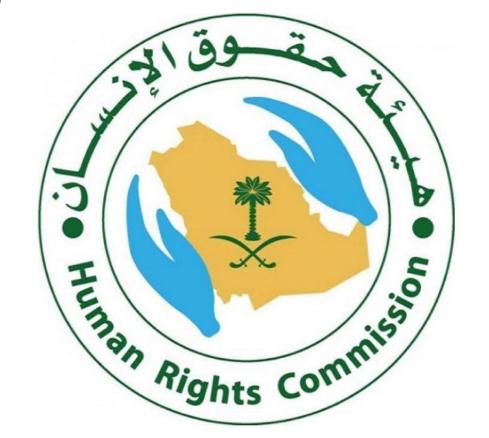 3 وظائف هندسية تقنية للرجال والنساء في هيئة حقوق الإنسان 2408