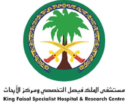وظائف إدارية وصحية شاغرة لحملة الكفاءة وما فوق في مستشفى الملك فيصل التخصصي 2410