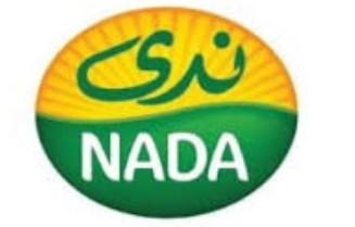 وظائف إدارية ومالية برواتب محفزة في شركة العثمان للإنتاج والتصنيع الزراعي ندى 2436