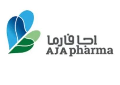 وظائف إدارية براتب 5000 بدوام جزئي في شركة اجا للصناعة الدوائية 2446