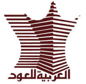 20 وظيفة لحملة الثانوية براتب 4500 في الشركة العربية لتجارة العود 2450