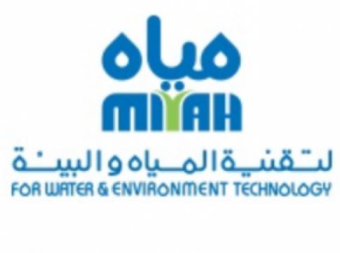 وظائف للرجال والنساء براتب 7000 في شركة مياه لتقنية المياه والبيئة  2459