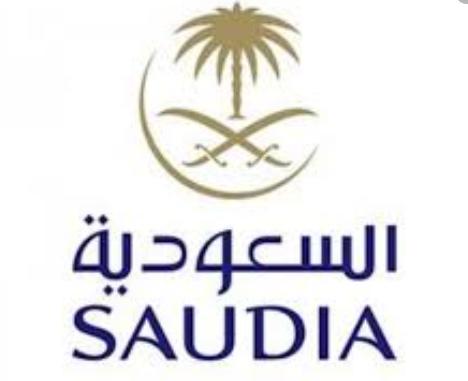 شركة الخطوط الجوية السعودية توفر وظائف إدارية وهندسية لحملة الثانوية وما فوق  2470