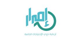 وظائف خدمة عملاء براتب 15000 للرجال والنساء في جمعية إصرار لذوي الاحتياجات الخاصة 2486