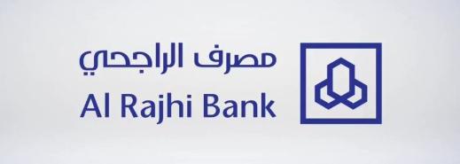 وظائف إدارية جديدة للرجال والنساء في مصرف الراجحي 2498