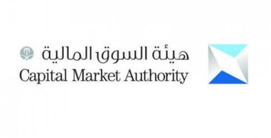 وظائف إدارية جديدة للرجال والنساء في هيئة السوق المالية 2500