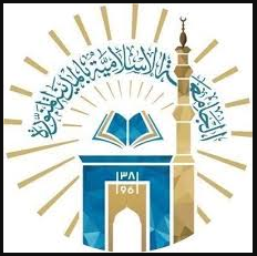 دورات تدريبية مجانية عن بعد في الجامعة الإسلامية السعودية 2501