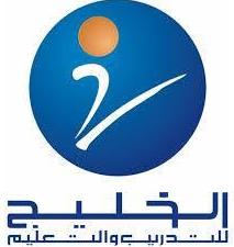وظائف تعليمية نسائية في شركة الخليج للتدريب والتعليم 2508