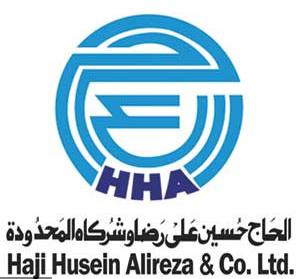 وظائف إدارية شاغرة في شركة الحاج حسين علي رضا وشركاه المحدودة 2515