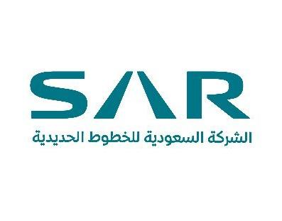 وظائف إدارية جديدة للرجال والنساء في الشركة السعودية للخطوط الحديدية سار 2524211