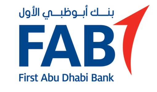 وظائف إدارية للرجال والنساء برواتب محفزة في بنك أبو ظبي الاول 2529